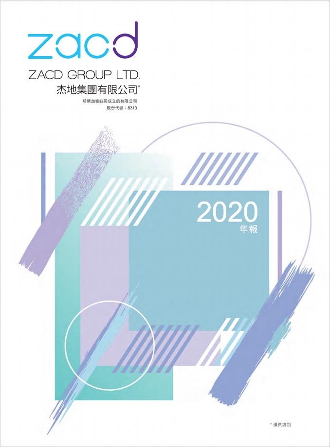 ZACD Annual Report 2020